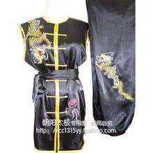 Customize Chinese wushu uniform Kungfu clothing nanquan outfit Martial arts suit dragon embroidery men women children girl boy