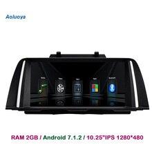 Aoluoya 10.25 inch RAM 2GB Android 7.1 Car Audio DVD GPS Player For BMW 5 Series F10 2010 2011 2012.8 car radio GPS Navigation