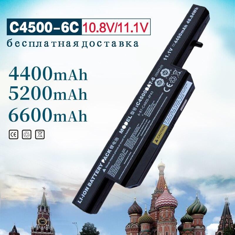 New For Clevo W110 W110ER W150 W150HR W170 CPU FAN AB7505HX-GE3 Cooling Fan  CWB4100
