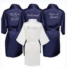 Robes de noiva, novo bebê da noiva robe de noiva festa de vestuário, presente marrado, bebê da dama de honra kimono, robes de noiva