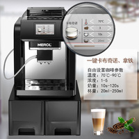 ALDXC18 ME 817, full automatic coffee machine Italian commercial household mini mill bean cooking