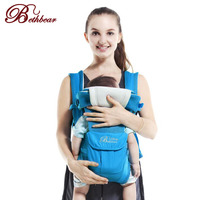 Baby Carrier Multifunction Backpacks Baby Sling Wrap Chicco Carriers Toddler Boy Cotton Sling Shoulder Front Backpack