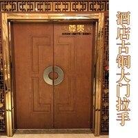 Бескаркасная стеклянная дверь ручка дверная ручка двери Китайская античная бронзовая дверная половина, сделанная вручную
