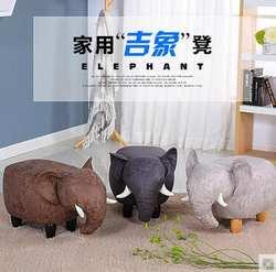 Современная и контракт творческий изменить стул для хранения обуви обувь свет слон стул мелкая бытовая диван может получить хороший