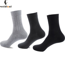 Veridical 5 paires/lot coton peigné affaires chaussettes Mans solide marque Gentleman court travail chaussettes noir robe de fête longues chaussettes