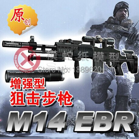 Modèle de papier pistolets 1:1 échelle papier 3D modèle M14EMR pistolet d'assaut modèle papier pour bricolage produit jouets faits à la main