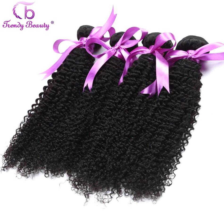 Модные красота перуанский афро кудрявый вьющиеся человеческих волос 4 Связки натуральный черный Цвет могут быть окрашены non-реми бесплатна...