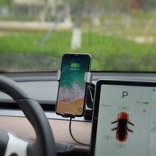 Для Tesla модель 3 автомобильный гравитационный мобильный телефон Поддержка кронштейна air outlet многофункциональная навигационная приборная панель с зарядным устройством