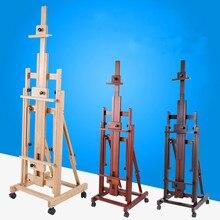 Caballete de doble uso para Pintura, marco de acuarelas artísticas, Caballete de madera maciza, accesorios de Pintura