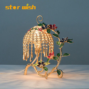 star wish Classical decorative table lamp retro wrought iron simple hotel aisle bedroom chain pendant bedside lamp