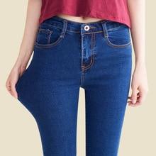 Джинсы женские джинсовые брюки карамельных цветов женские джинсы Donna Стретч низ Feminino обтягивающие брюки для женщин брюки