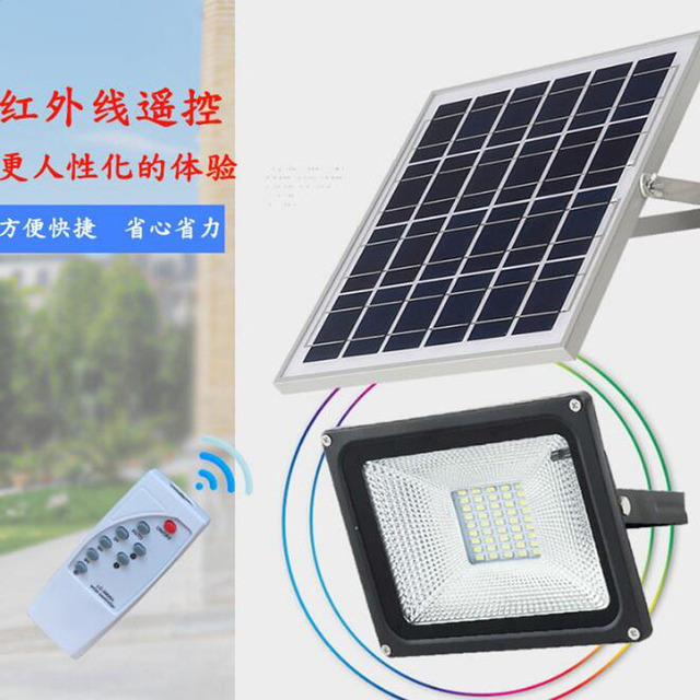 5PCS 10W 20W 30W 50W Solar LED Floodlight Cool White Remote Control Outdoor Garden Yard Street Path Landscape Seucrity Lamp