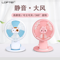 Cute Portable DC 5V Small Desk USB Clip Fan Cooler Cooling Fan USB Mini Fans Operation Super Mute Silent PC / Laptop / Notebook