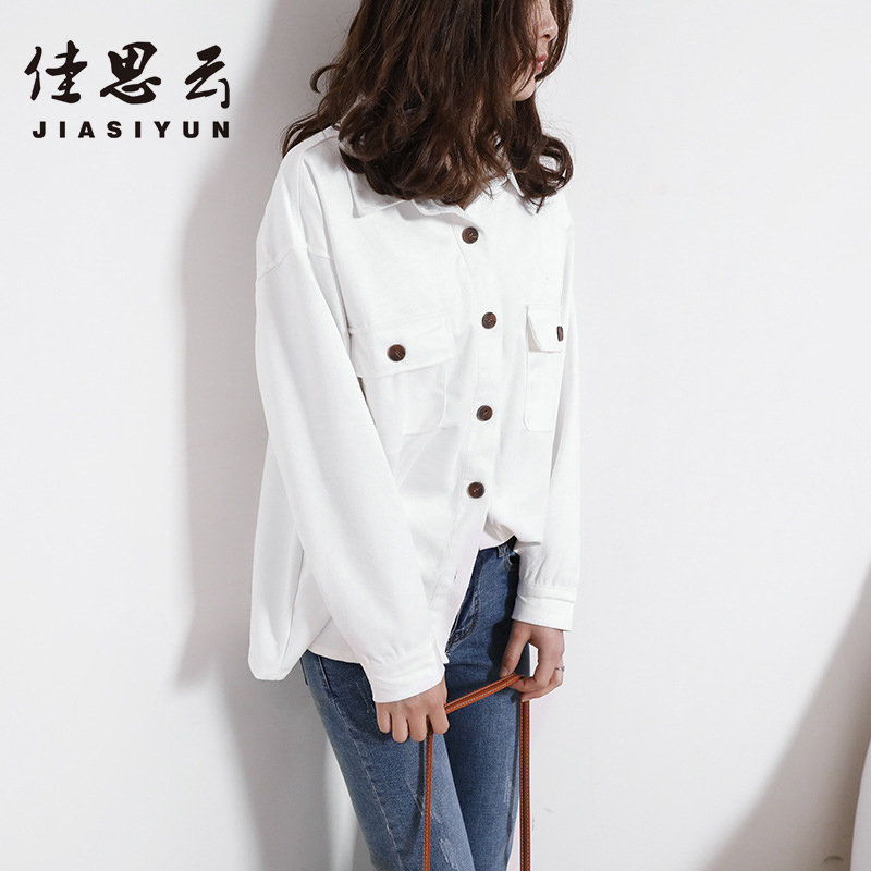 JIASIYUN 2018 Women Spring Autumn Winter Faux Suede Shirt Long Sleeve Loose Blouse Solid Cardigan Wind Shirts Casual Tops
