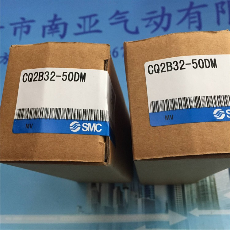 SMC CQ2B32-50DM Thin cylinder air cylinder pneumatic component air tools CQ2B series mdbg50 235 smc air cylinder pneumatic component air tools mdb series