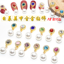 100PCS/Lot NEW 2017 Fashion Gold 12 Rhinestones colors Japanese Nail pearl jewelry | Clip On - Pearl & Diamond Each Jewelry