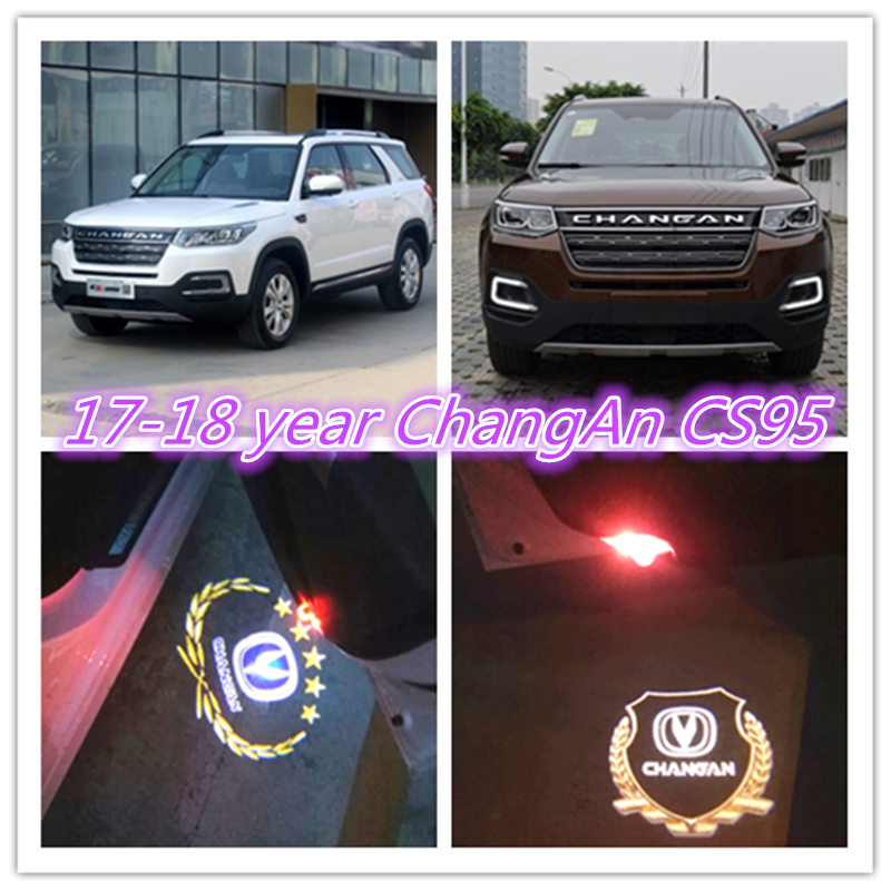 ChangAn CS95 Car Dedicated Welcome Lights, Door Lights Modification,door Projection Lamp ,2 Piece/lot