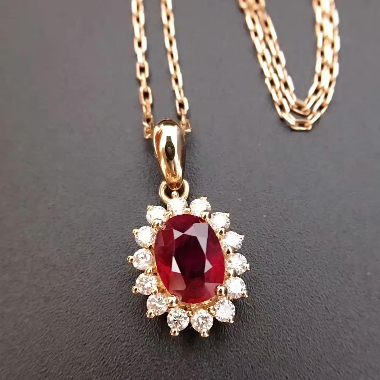 0 795ct 0 278ct 18K Gold Natural Ruby and Pendant font b Necklace b font font