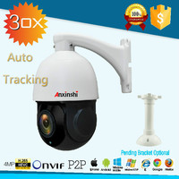 4 cal Mini Speed Dome IP kamera Sieciowa PTZ Onvif 4MP dayNight 30X Zoom Optyczny Kamery IP PTZ automatycznego śledzenia p2p cctv kamera