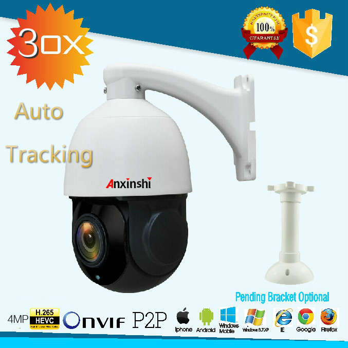 4 inch Mini  4MP IP PTZ camera Network Onvif Speed Dome 30X Optical Zoom PTZ IP Camera auto tracking  dayNight p2p cctv camera security cctv network speed dome 4 inch mini ptz 1 3mp 960p outdoor ip camera 10x zoom