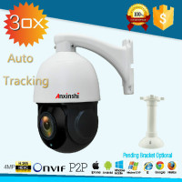 4 Inch Mini 4MP IP PTZ Camera Network Onvif Speed Dome 30X Optical Zoom PTZ IP