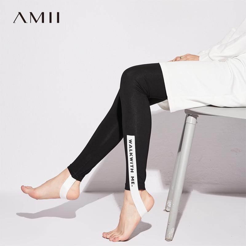 Amii Casual Women Minimalist Legging 2018 Contrast Color Letter Female Fitness Workout Leggings