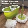 Быстрая отправка умная швабра с Spin Noozle для швабры мытья пола тряпичная щетка и совок для уборки головки швабры для чистки пола окна дома