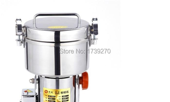 food grinder10.jpg