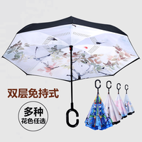 Small Fresh Car Use Double Layer Hands Free Reverse Folding Umbrella Sunscreen UV Protection Parasol Creative Lady Umbrella
