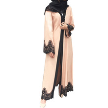 New abaya for women lace long sleeve muslim dress Islamic turkish women clothing Djellaba Robe Dress