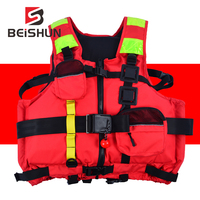 Custom CE Certification Water Sports Rescue Team Life Jacket 150N Water Rescue Big Buoyancy Lifesaving Swimming Life Vest Jacket