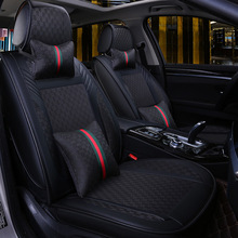 Car Seat Cover Covers Auto Interior Accessories for Lexus Rx300 Rx330 Rx350 Rx450h Is 250 Is250 Ct200h