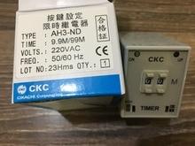 100%! Тайвань песни Линг СКС реле времени AH3-ND 9,9/99 м AC220