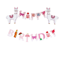 цена Cartoon Animal Alpaca Happy Birthday Banners Llama Theme Party DIY Decoration Kids Birthday supplies Llama Balloons онлайн в 2017 году
