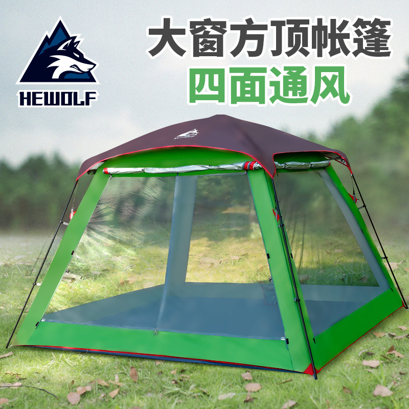 UV 5-8 Person Huge Awning Rainproof Pergola Windproof Fiberglass Rod Party Park Hiking Beach Garden Family Outdoor Camping Tent large outdoor camping pergola beach party sun awning tent folding waterproof 8 person gazebo canopy camping equipment