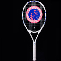 Top Quality Single Tennis Racquet Racket Professional Sports Training Carbon Fiber Tennis Bat For Men Women With Carry Bag