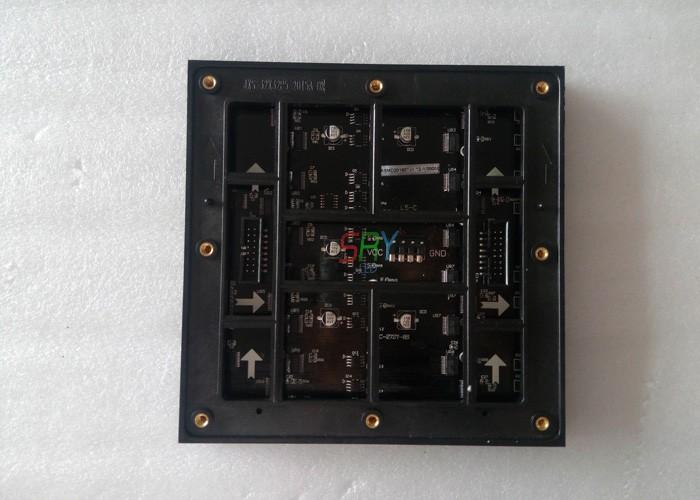 P5 outdoor module  (9)