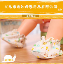 Baby Shoes Baby Boy Girl Moccasins Soft Shoes Fringe Soft Non-slip Footwear Crib First Walkers Foot Cover(China)