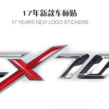 Для Changan cx70 наклейки на автомобиль знак слова декоративные вывески на багажник