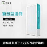 Für Blueair Luftreiniger 403/450E Verbund Filter Hohe Effizienz Filter Luftreiniger Teile