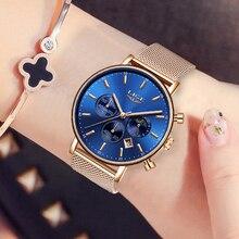 Lige 여성용 시계 2019 여성용 패션 숙녀 시계 로즈 골드 시계 여성용 간단한 팔찌 montre femme 2019 reloj mujer