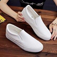 Маленькие белые туфли, высокое качество, маленькие белые туфли, SIT-01-SIT-05