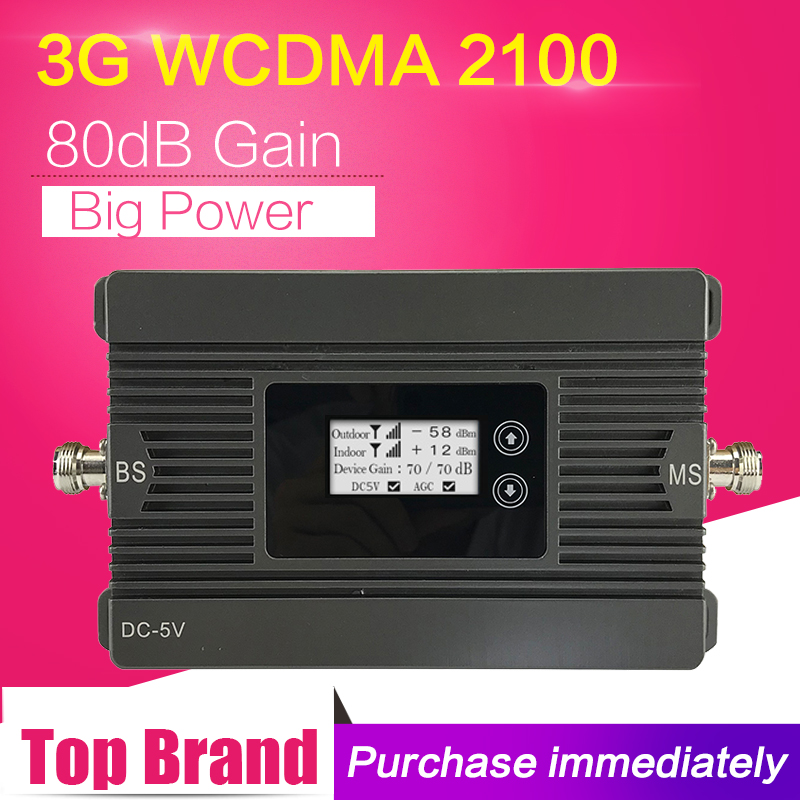 80dB Gain Adjustable Gain 3G WCMDA 2100mhz Cellular Signal Booster 27dBm Cellphone Repeater Amplifier Repetidor De Sinal Celular