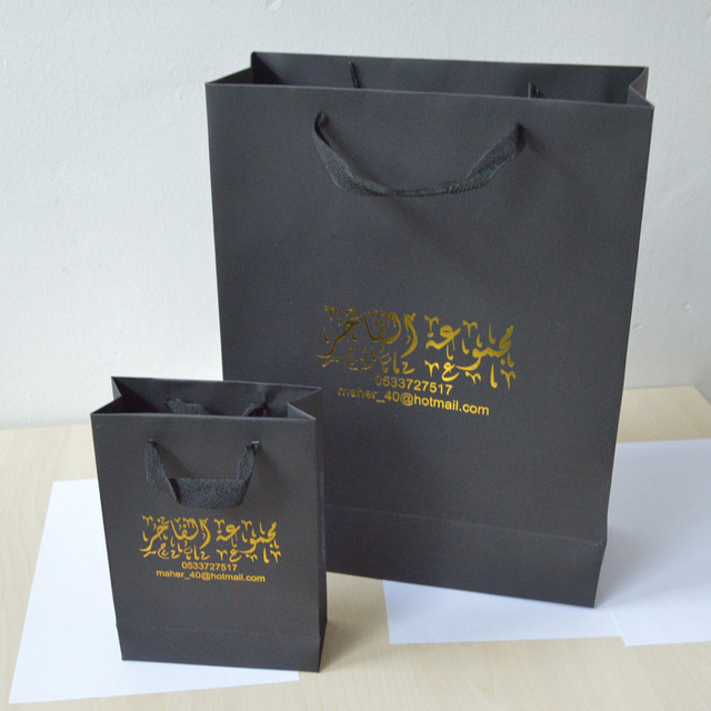 200pcs Lot 40 30 12cm Gift Black Card Paper Bag For Ping Wedding
