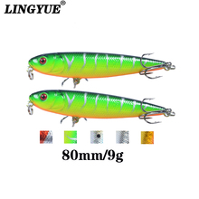 Buy dog lures and get free shipping on AliExpress com
