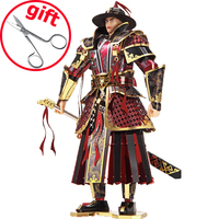 Piececool DIY 3D Metal Puzzle Toy Assembly Soldiers Model The Imperial Guards Of Ming Dynasty Toys