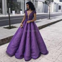 YNQNFS ED107 Cap рукава Sexy глубокий v образным вырезом Принцесса партии платья вечернее платье 2018 Vestidos de Fiesta Largos Elegantes де гала