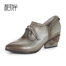 2017 шнуровкой Женские Высокий каблук уникальный с острым носком женские туфли-лодочки глубокий рот вышитые Дамская обувь