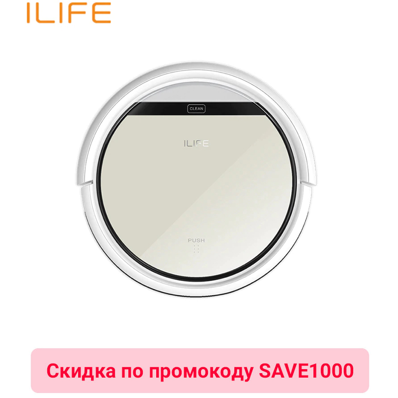 Robot Vacuum Cleaner ILIFE V50 Wireless Vacuum Cleaner Dry Cleaning For Home Automatic Suction 500 Pa Battery 2600 mAh new robotic vacuum cleaner ilife a8 for home with camera navigation smart robot vacuum cleaners piano black color