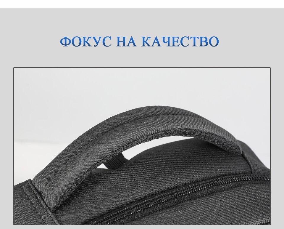 T-B3893俄语详情(960_10